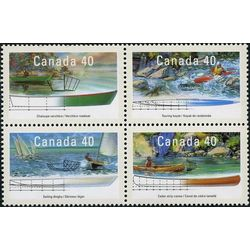 canada stamp 1320a small craft 3 1991