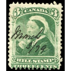canada revenue stamp fb40g third bill issue 3 1868