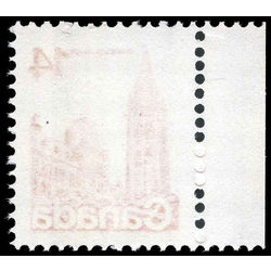 Canada stamp 715 houses of parliament 14 1978 m vfnh 002