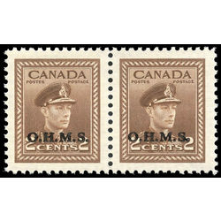 canada stamp o official o2i king george vi war issue 1949 M VFNH 001