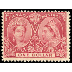Canada stamp 61 queen victoria jubilee 1 1897 m f 017