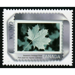 Canada stamp 2063i silver ribbon 49 2004