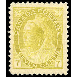 canada stamp 81 queen victoria 7 1902 M VF 007