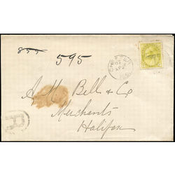 canada cover franked with 81 vf