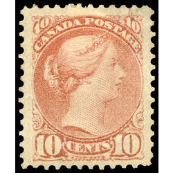 canada stamp 45a queen victoria 10 1897 m vf ng 002