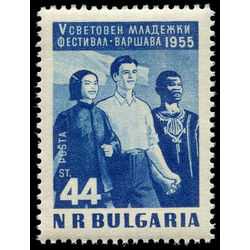 bulgaria stamp 908 young people of three races 44st 1955