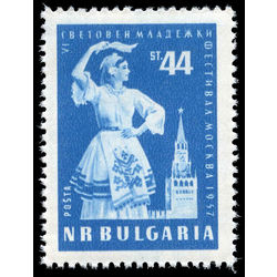 bulgaria stamp 970 dancer and spasski tower moscow 44st 1957