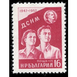 bulgaria stamp 1002 young couple flag dimitrov 16st 1957