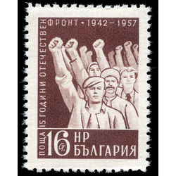 bulgaria stamp 1003 people s front salute 16st 1957