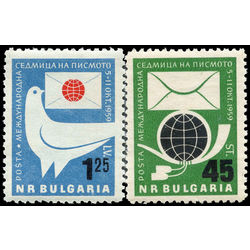 bulgaria stamp 1070 1 post horn dove and letter 1959