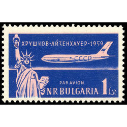 Bulgaria stamp c78 statue of liberty and tu 110 airliner 1 lev 1959