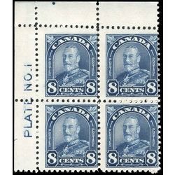 canada stamp 171 king george v 8 1930 pb fnh 001