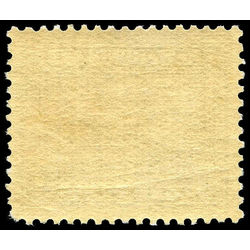Newfoundland stamp 131 twin hills tor s cove 1 1923 m vfnh 001