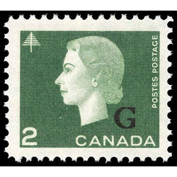 canada stamp o official o47i queen elizabeth ii cameo portrait 2 1963