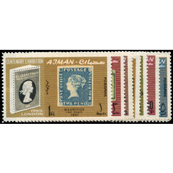 ajman stamp 37 44 gibbons catalogue centenary eshibition london 1965