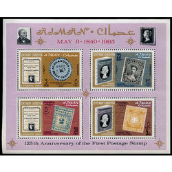 ajman stamp 43a 44a gibbons catalogue centenary eshibition london 1965