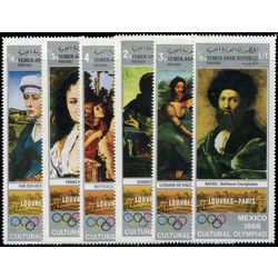 yemen stamp 257 257e paintings in the louvre paris 1969