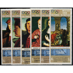 yemen stamp 258 258e paintings in the uffizi gallery florence 1969