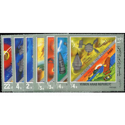 yemen stamp 261 261f old and new space travel 1969