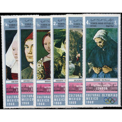 yemen stamp 267 267e paintings in the national gallery london 1969