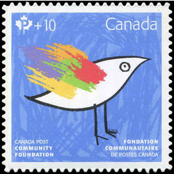canada stamp b semi postal b23 canada post community foundation 2016