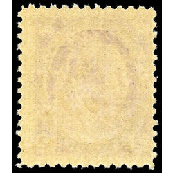 canada stamp 76 queen victoria 2 1898 m vfnh 001