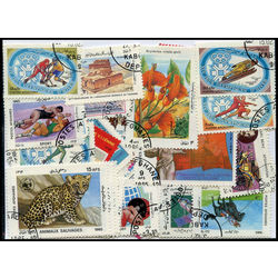 afghanistan stamp packet
