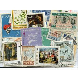 albania stamp packet