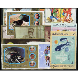 arab country stamp packet