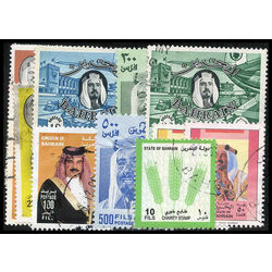 bahrain stamp packet