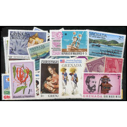 british empire pictorials all mint stamp packet
