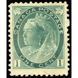 canada stamp 75iii queen victoria 1 1898 m f ng 002