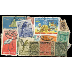 burma stamp packet