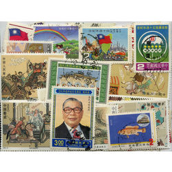 china taiwan stamp packet