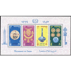 egypt stamp 807 millenary of cairo 1969