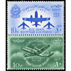 egypt stamp 408 9 planes 1957