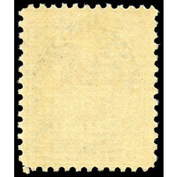 canada stamp mr war tax mr2b war tax 5 1915 m f 004