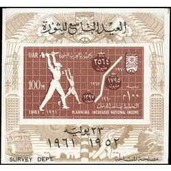 egypt stamp 528 chart and workers 100m 1961