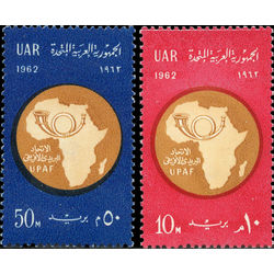 egypt stamp 548 9 establishment of african postal union 1962