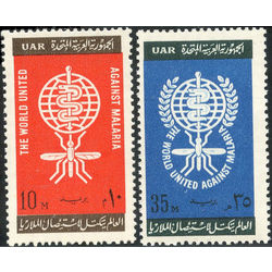 egypt stamp 551 2 malaria eradication emblem 1962