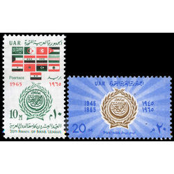 egypt stamp 661 2 20th anniversary of the arab league 1965