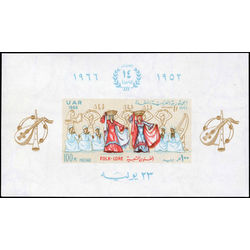 egypt stamp 702 14th anniversary of the revolution 100m 1966