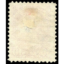 canada stamp 45 queen victoria 10 1897 u vf 007