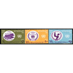 egypt stamp 707 9 21st anniversary of the united nations 1966