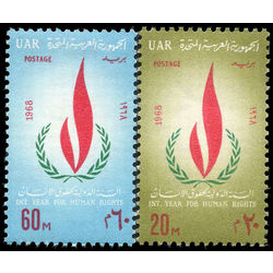 egypt stamp 736 7 human rights flame 1968
