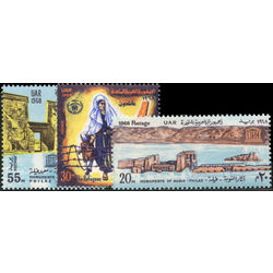 egypt stamp 744 6 united nations day 1968