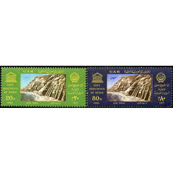 egypt stamp c108 9 temples at abu simbel 1966