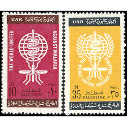 egypt stamp n87 8 against malaria 1962
