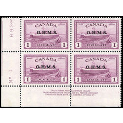 canada stamp o official o10 train ferry 1 00 1949 pb ll 004