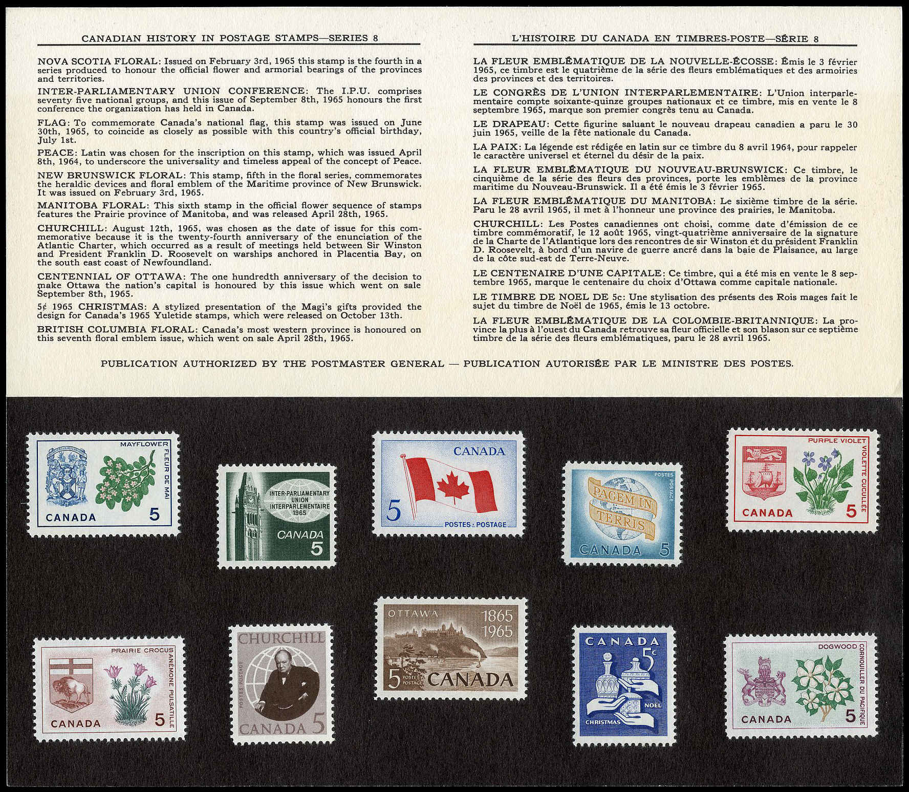 [1966-canada-souvenir-card]